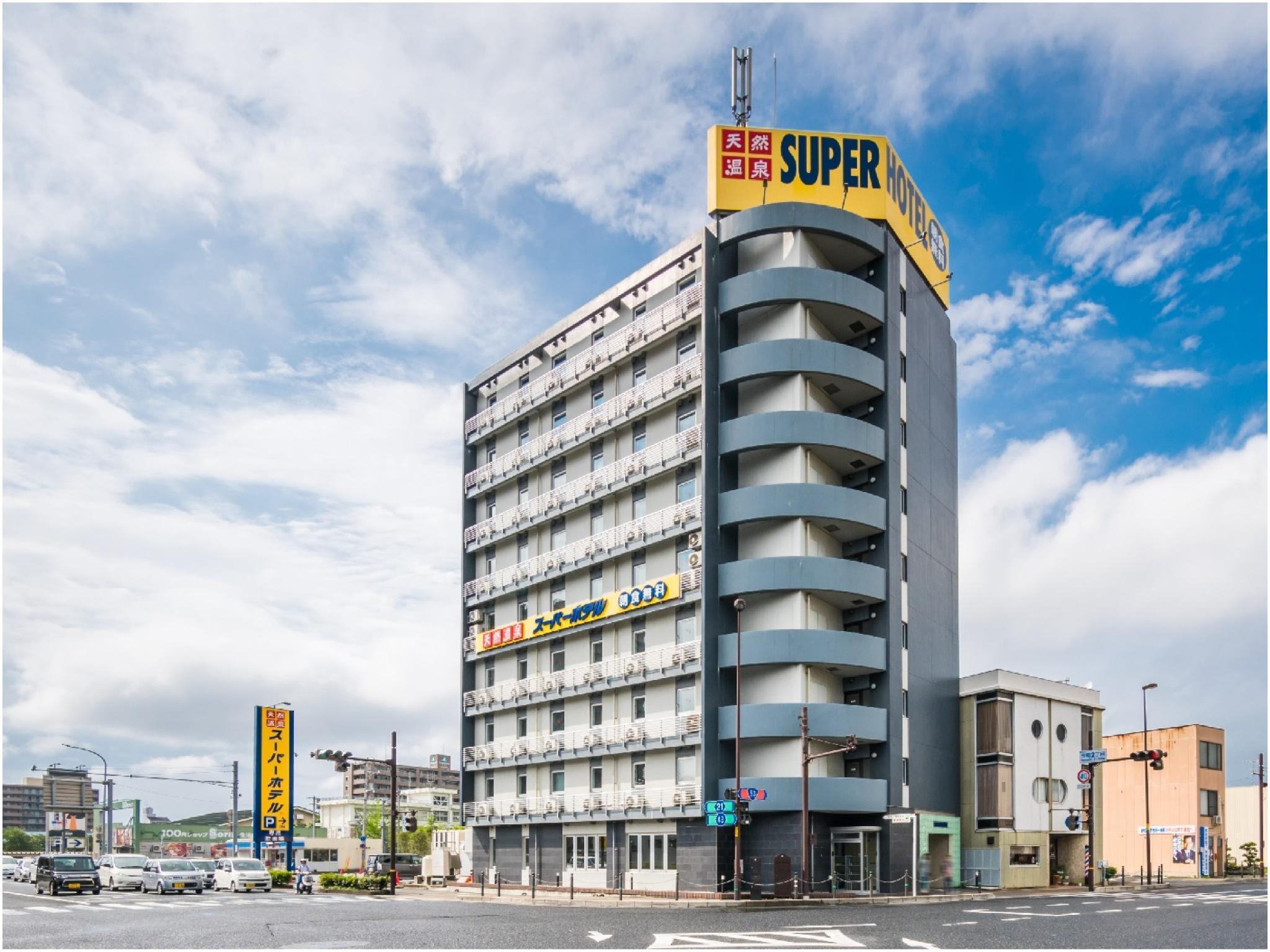 Super Hotel Tottori Eki Kitaguchi