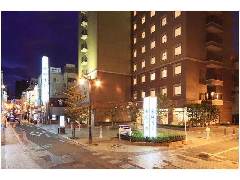Toyoko Inn Kumamoto Shin Shigai