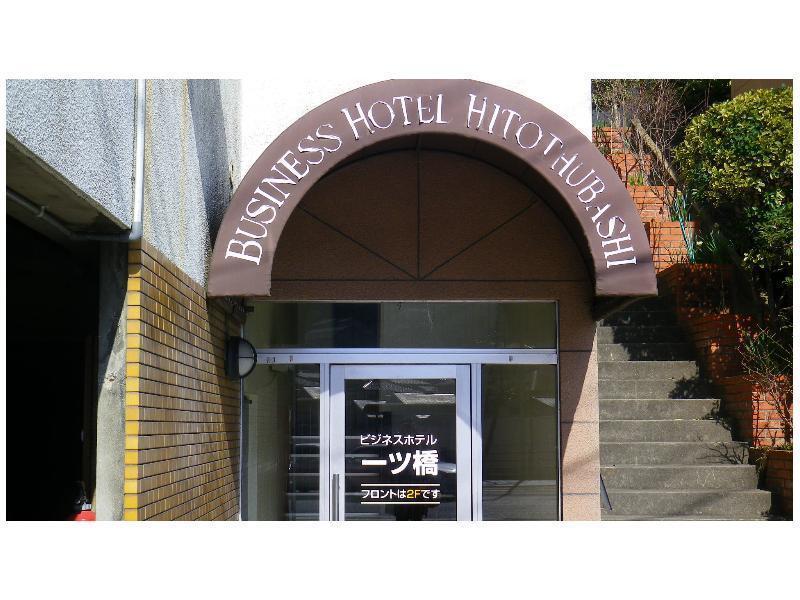 Business Hotel Hitotsubashi
