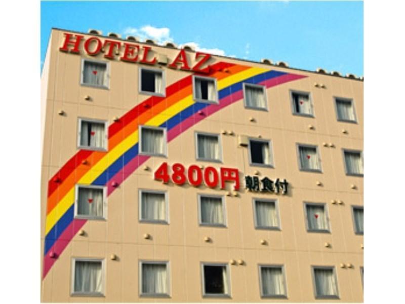 HOTEL AZ Miyazaki Tano Ten