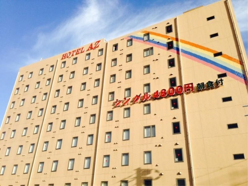 HOTEL AZ Yamaguchi Shimonoseki Ten