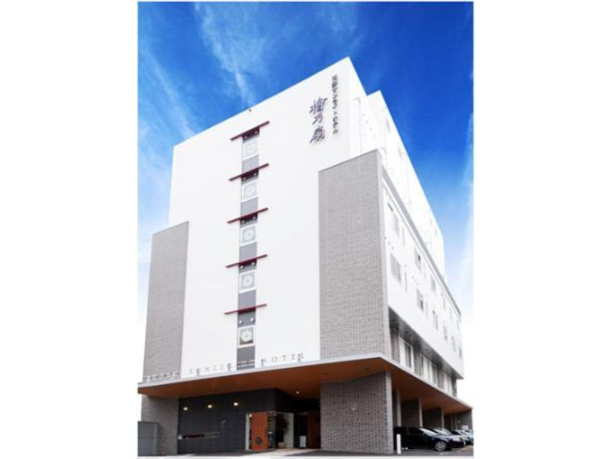 Hakata Sunlight Hotel Hino Ohgi