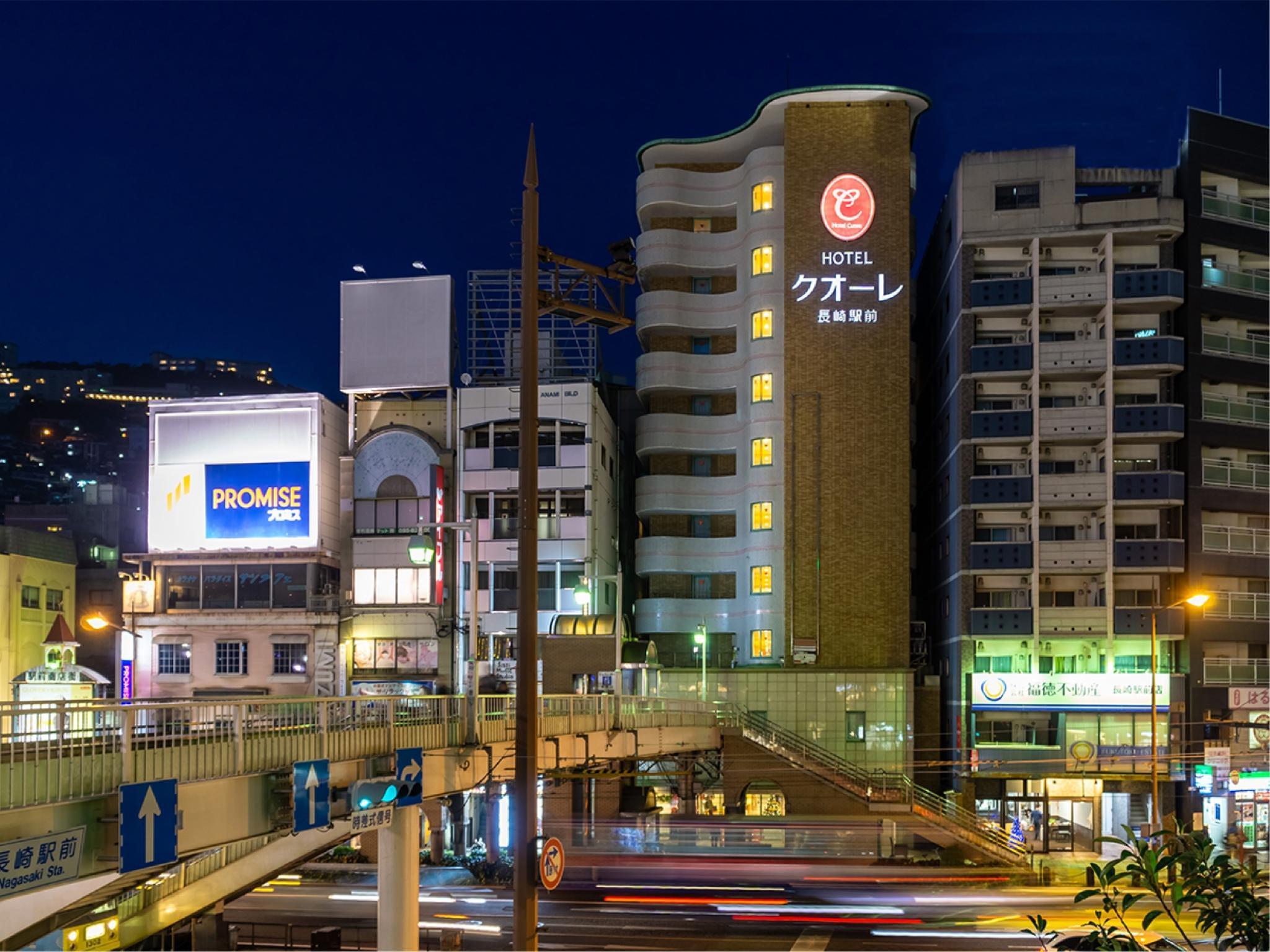 Hotel Cuore Nagasakiekimae