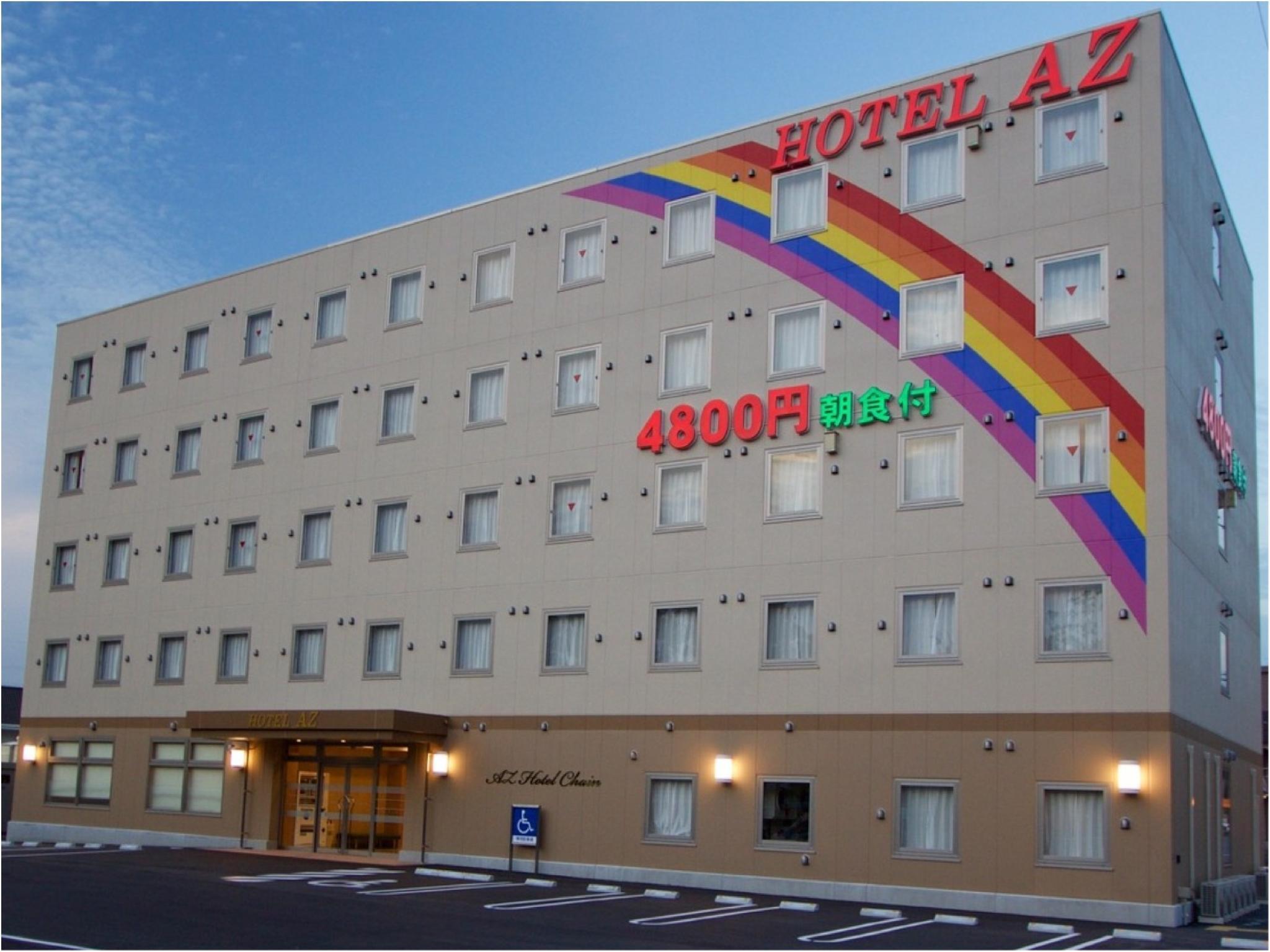 HOTEL AZ Miyazaki KitaHyuga Ten