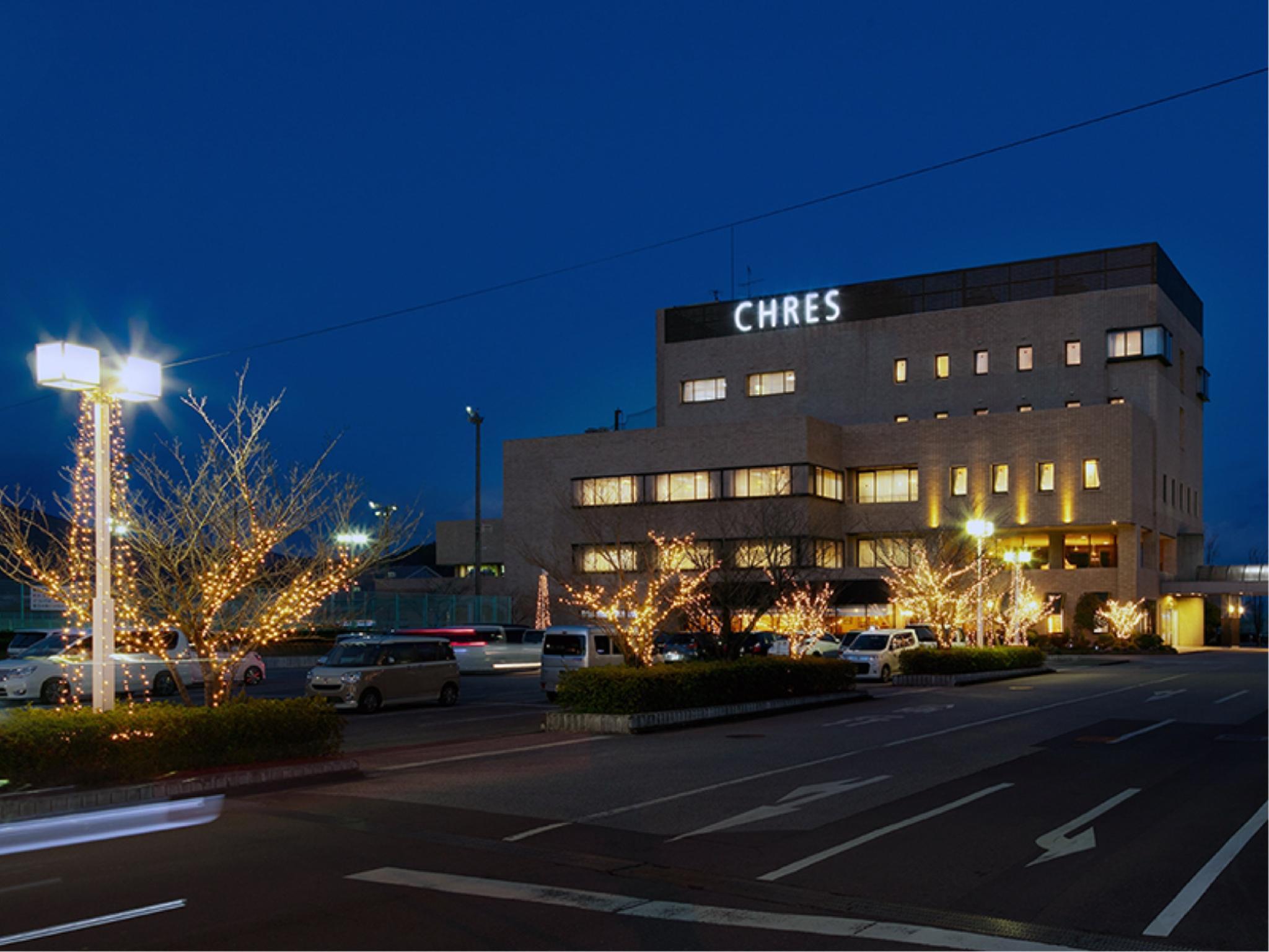 Sunpia Chres