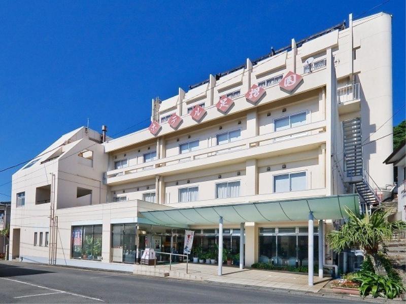 Hotel Ashizurien