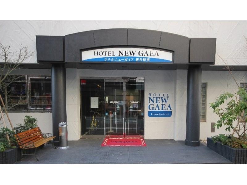 Hotel New Gaea Hakataeki Minami