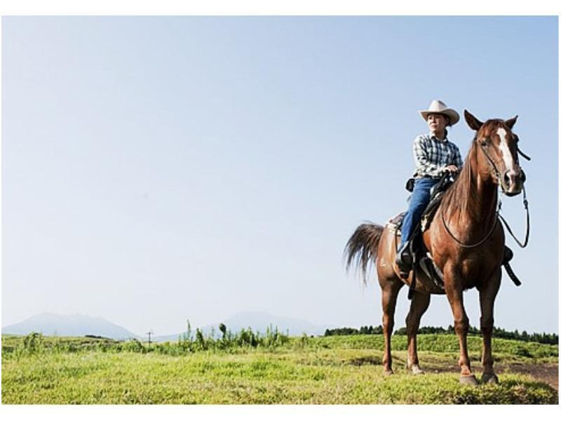 El Patio Ranch