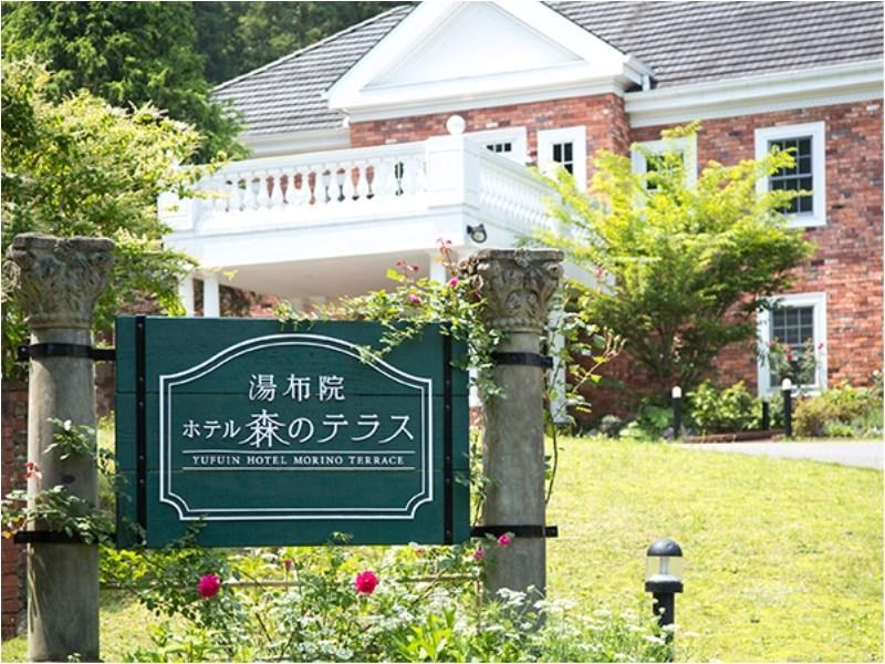 Yufuin Hotel Morino Terrace