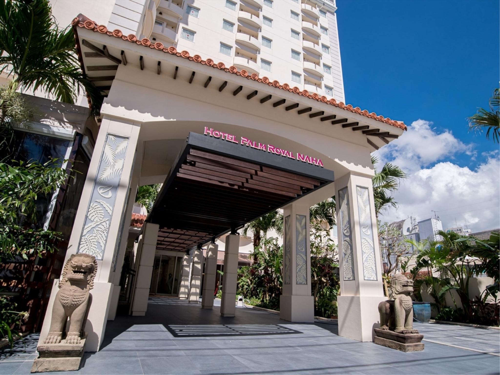 Hotel Palm Royal Naha Kokusai Dori