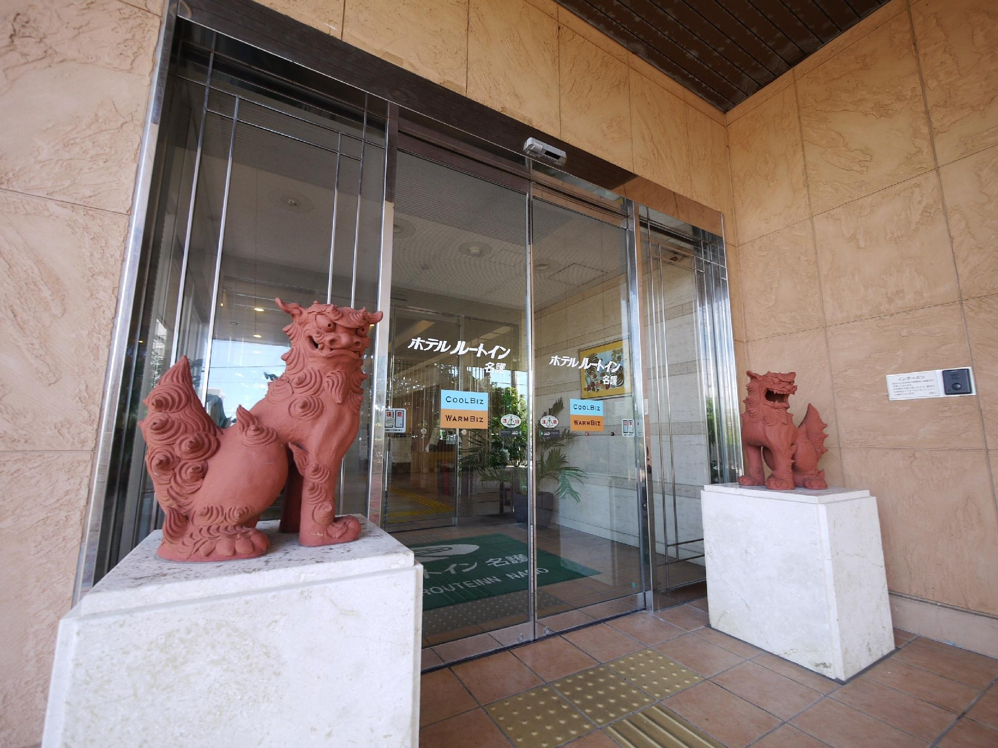 Hotel Route Inn Nago
