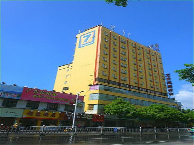 7 Days Inn Zhaoqing Seven Star Memorial Archway Tianning Plaza Branch