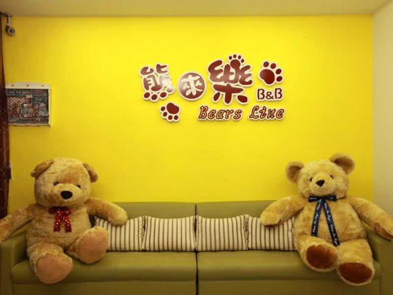 Bears Line Hostel