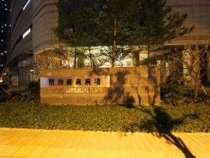 Yun Lai Apartment