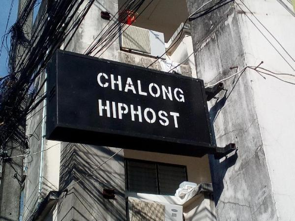 Chalong Hip Host and J.J. Bar Phuket