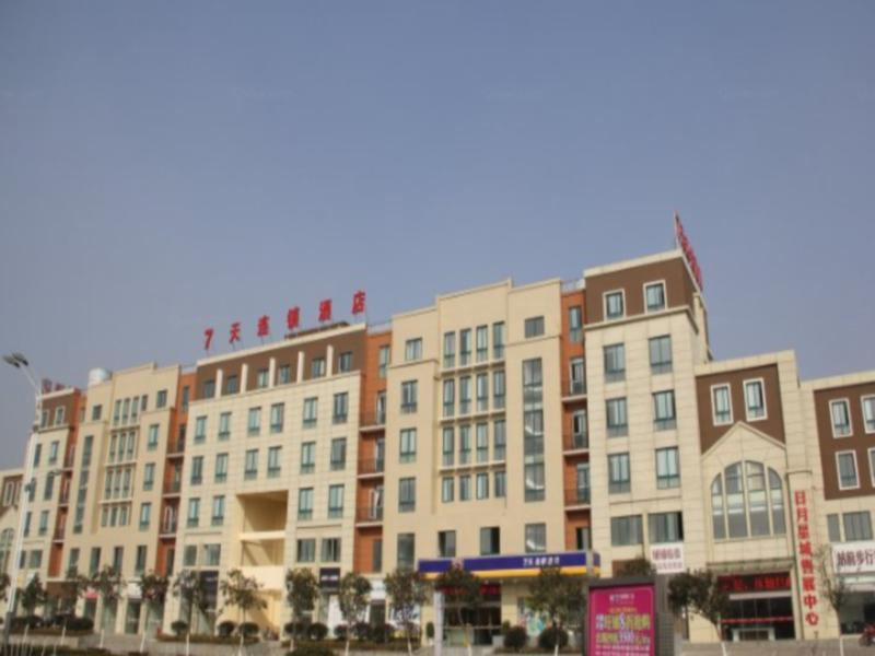 7 Days Inn Huaian Xuyi Bus Station Banchの画像