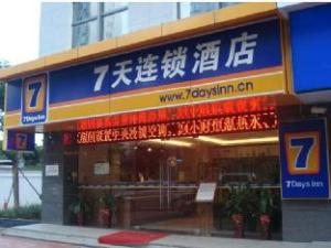 7 Days Inn Xiamen Train Station Xia He Er Shi Branch