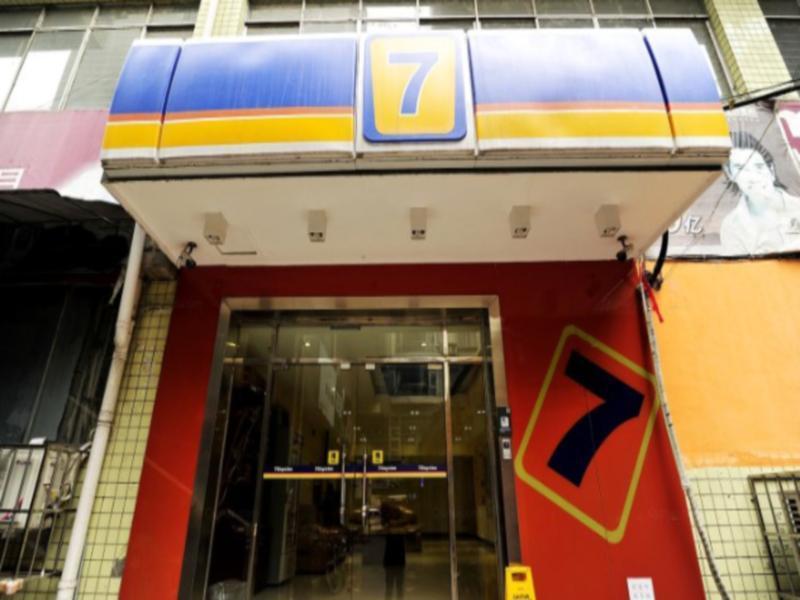 7 Days Inn Guiyang Xifeng Xian Wen Hua Road Branch