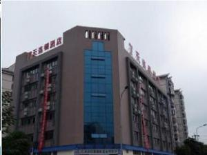 7 Days Inn Chengdu Wuhoucu Bridge Branch