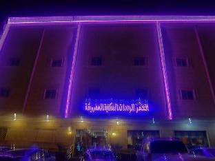 Rokn Al Omor Al Falah 1