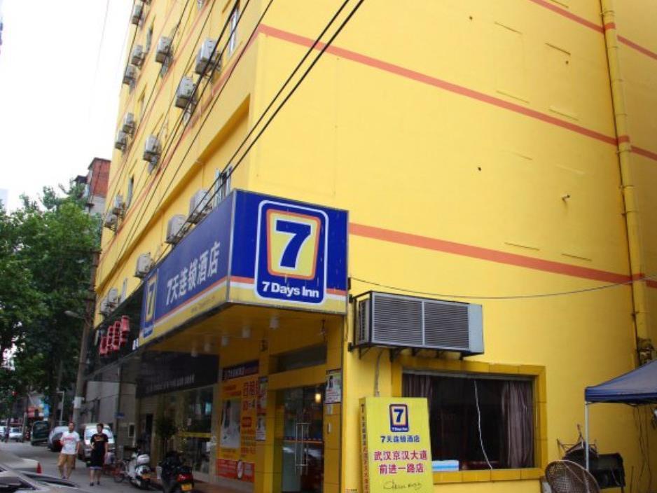7 Days Inn Wuhan Friendship Road Light Rail Station Branch
