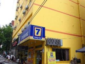 關於7天連鎖酒店武漢友誼路輕軌站店 (7 Days Inn Wuhan Friendship Road Light Rail Station Branch)