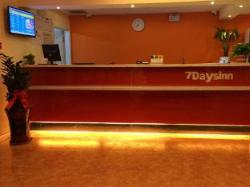 7 Days Inn Urumqi Beimen Guangming Road Hotel