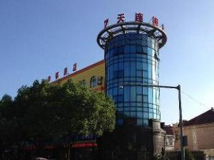 7 Days Inn Kunshan Huaqiao Subway Station Branch