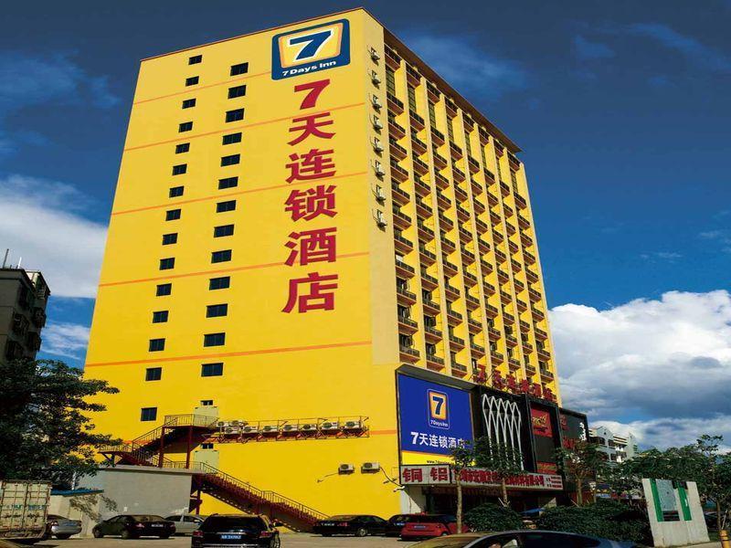 7 Days Inn Nanjing Arts University Xin Mo Fan Road Branch