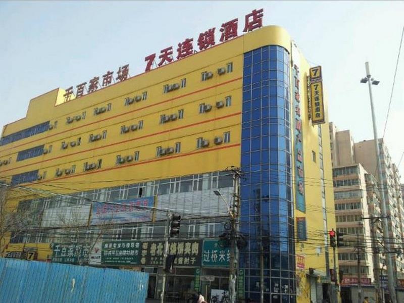 7 Days Inn Beijing South Railway Station Jiaomen West Subway Station Branch