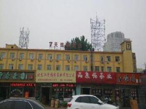 7 Days Inn Beijing West Railway Station Maliandao Branch