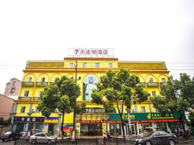 7 Days Inn Suzhou Shihu East Road Subway Station Fengjin Road