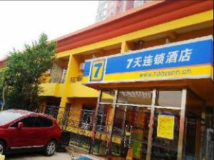 7 Days Inn Beijing Changhong Bridge East Branch