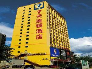 7 Days Inn Nanjing Xinjiekou Shanghai Road Subway Station Branch