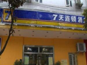 7 Days Inn Guiyang Huaxi Park Branch