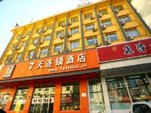 7 Days Inn Taiyuan Jiefang Road Wanda Plaza Branch