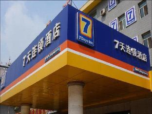 Фото отеля 7 Days Inn Taiyuan Hexi Easyhome Branch