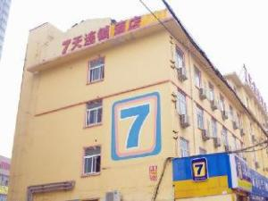 7 Days Inn Zhengzhou Train Station Huarun Wanxiang Mall Branch