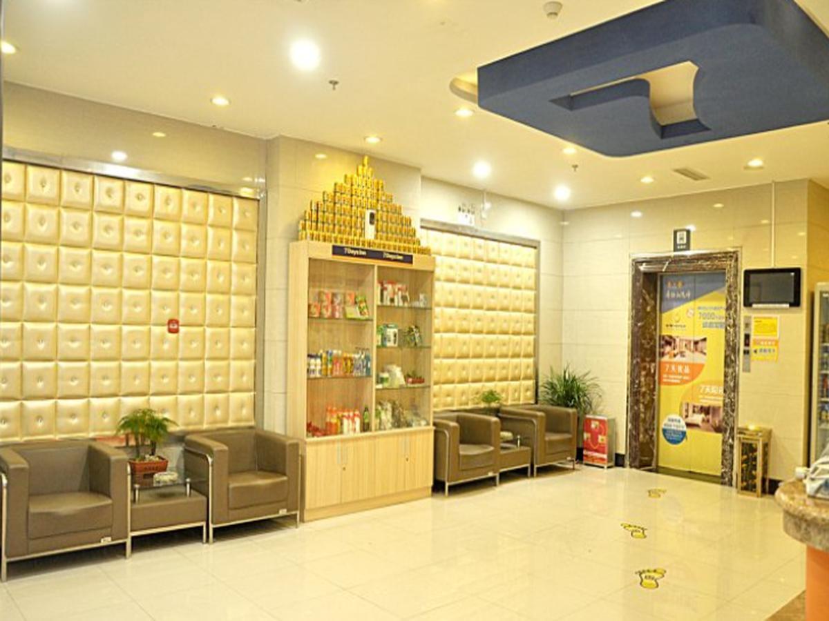 7 Days Inn Linyi Cangshan Zhongxing Road Business Street Branch