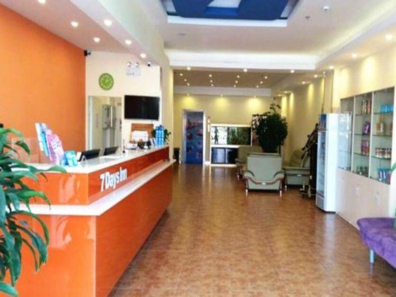 7 Days Inn Dalian Pulandian Commerical Road Branch