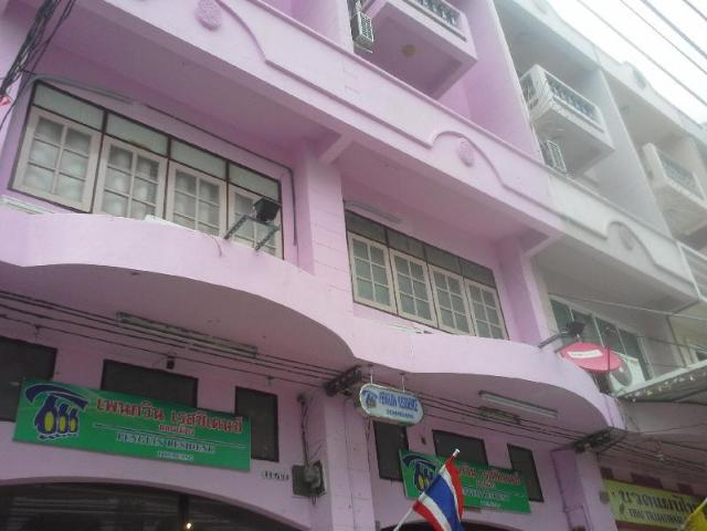 Penguin Residence Donmuang – Penguin Residence