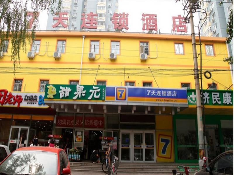 7 Days Inn Beijing Huamao Center Branch