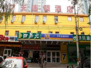 7 Days Inn Beijing Huamao Center Branch