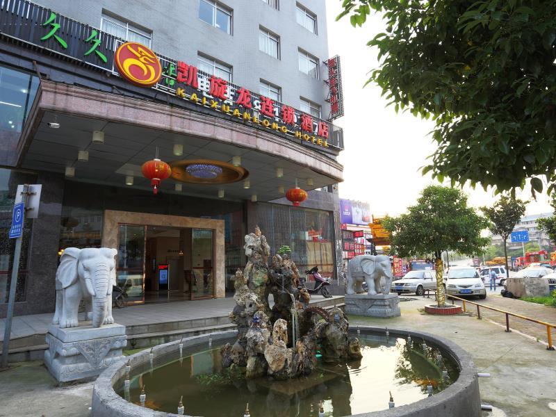 Kaiserdom Hotel Changsha South Bus Station Branch