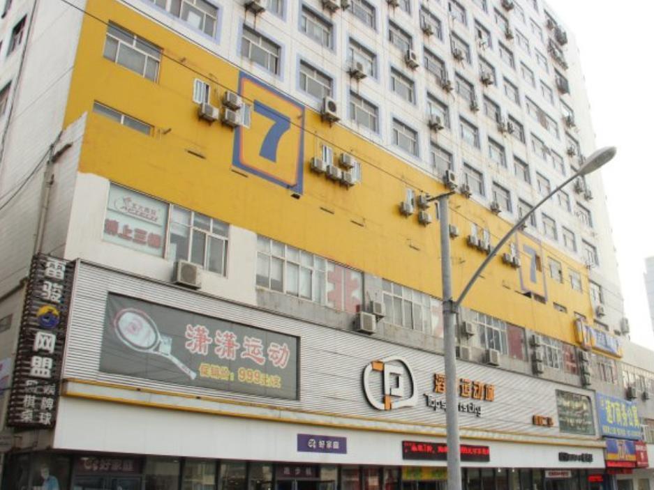 7 Days Inn Wuhan Institute Of Sports Branch
