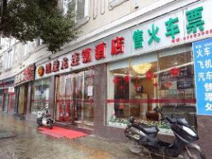 Kaiserdom Hotel Changsha Railway Station Branch