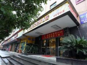 カイザードーム ホテル チャンシャー ウェスト バス ステーション ブランチ (Kaiserdom Hotel Changsha West Bus Station Branch)