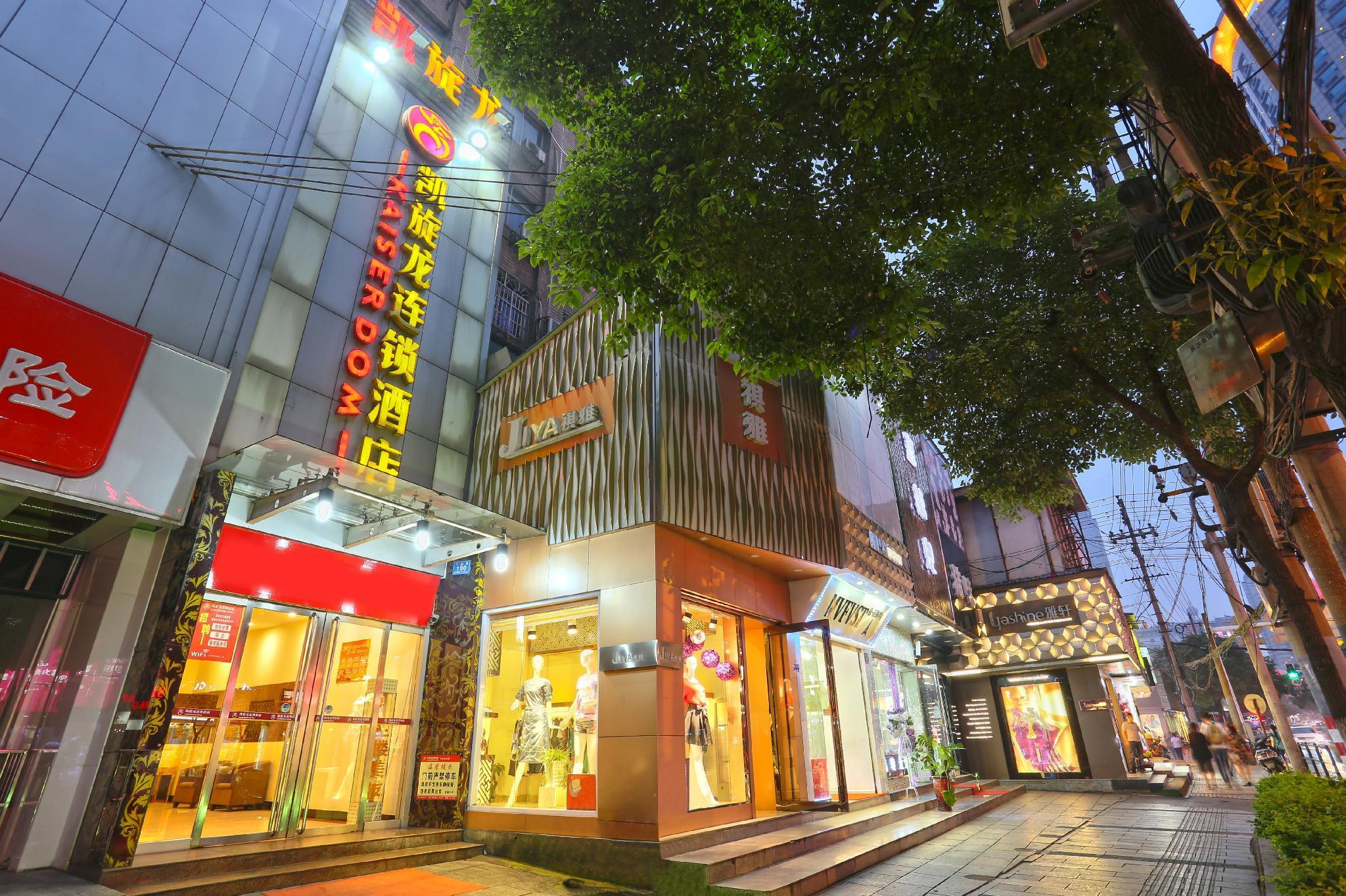 Kaiserdom Hotel Changsha Zhongshan Branch