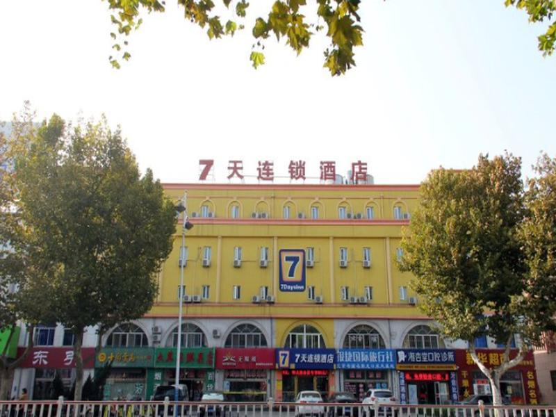 7 Days Inn Longkou Tonghai Road Branch