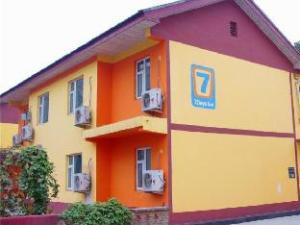 7 Days Inn Zhengzhou Zhongyuan Road Wanda Plaza Branch